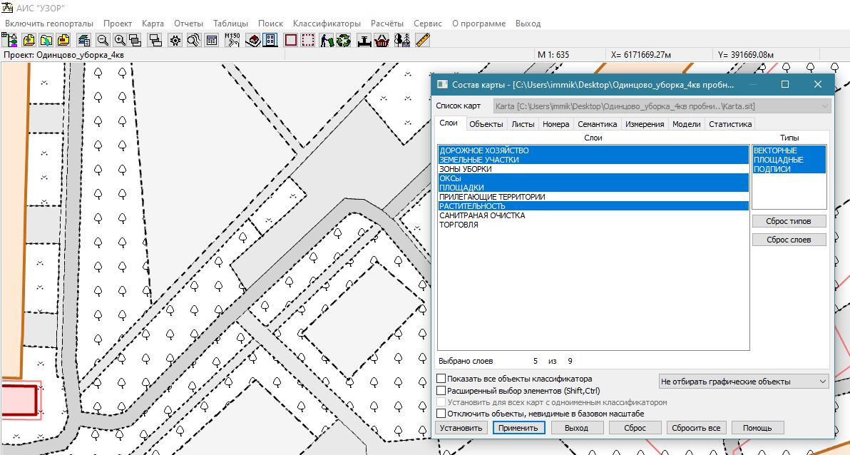 Послойная организация объектов на карте